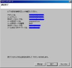 WS000233.jpg