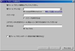 WS000239.jpg