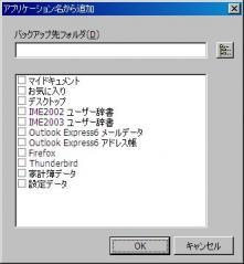 WS000253.jpg