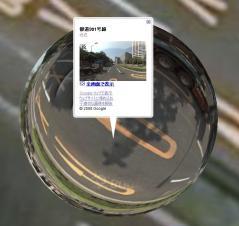 WS000305.jpg