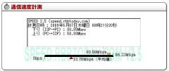 WS000326-1.jpg