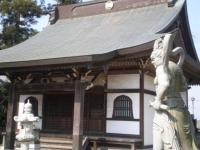 華蔵寺 大日堂