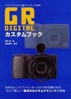 2009-09-28_230028.jpg