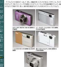 2009-09-29_225444.jpg
