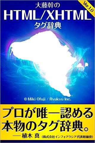 2009-09-29_233607.jpg