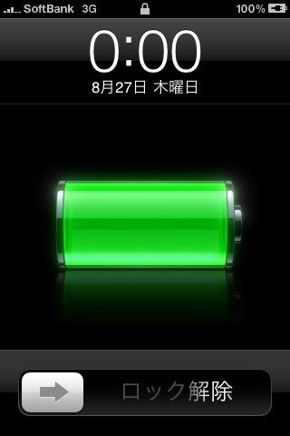 200908262__.jpg