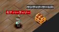 ヌシさま★