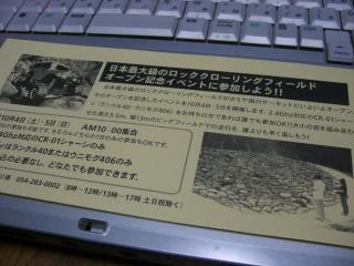 CIMG7346.jpg