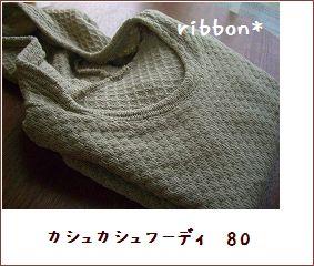 CIMG3803s