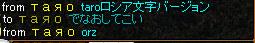 1010taro1.jpeg