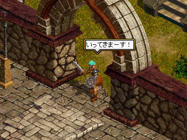 greensv01.jpg