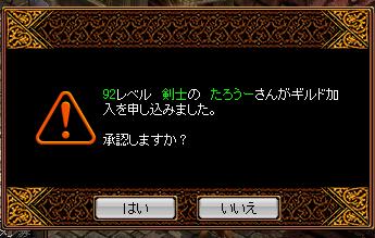 join_taro.jpg