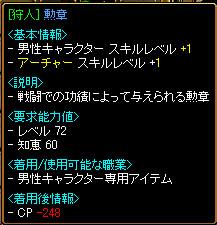 karyuudo_kunnsyou.jpg