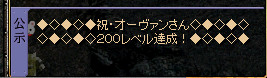 kouji_check.jpg