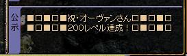 kouji_sqr.jpg