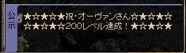 kouji_star.jpg