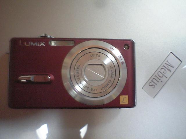 Panasonic LUMIX FX9!