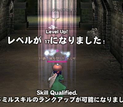 Y05-10-03_04.jpg