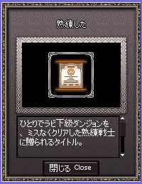 Y05-10-03_11.jpg