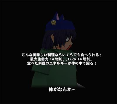 Y05-12-20_02.jpg