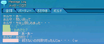 Y05-5-29_3.jpg