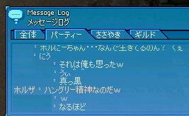 Y05-5-9_2.jpg