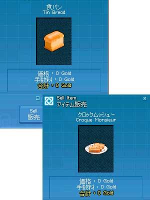 Y05_5_3_2.jpg