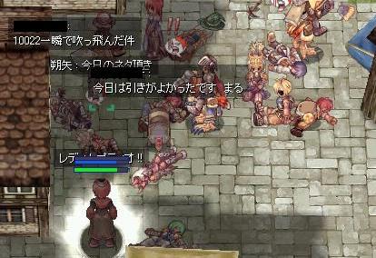 死にすぎ(ノ´∀`*)