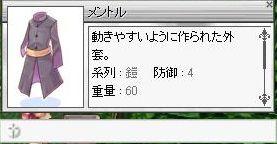 135.jpg