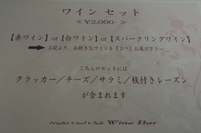 wine (21)