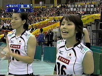 亜季子さん。