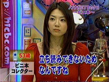 相澤さん。