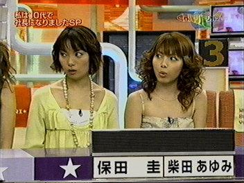 柴ちゃん&圭ちゃん。