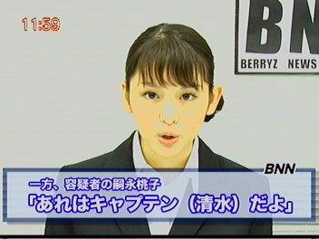 りぃちゃんニュース。