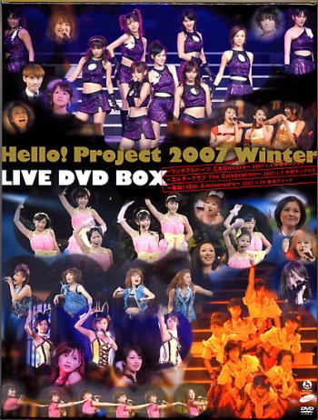 ハロ紺DVDBOX。