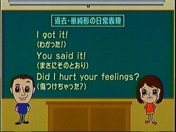 英文法和希っす。