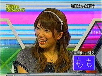 笑顔舞ちゃん。