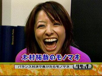 キム拓和希っす。