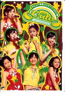 ℃紺DVD。