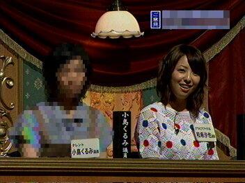太田総理和希っす。