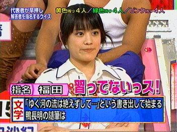 習ってない沙紀ちゃん。