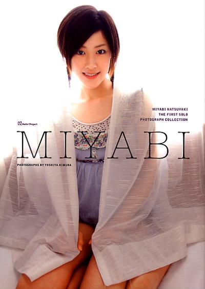 MIYABI。