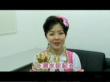 佐紀ちゃんインタビュー。
