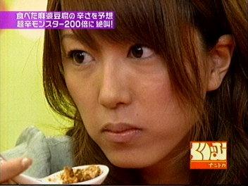 麻婆豆腐舞ちゃん。
