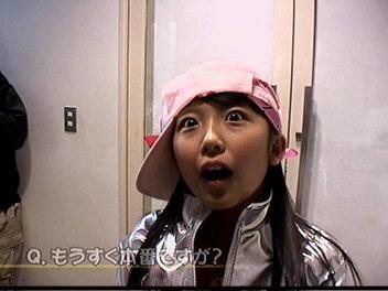 ビックリ千奈子さん。