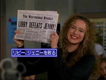 ジェニー。