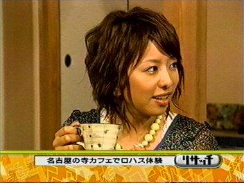 コーヒー和希っす。