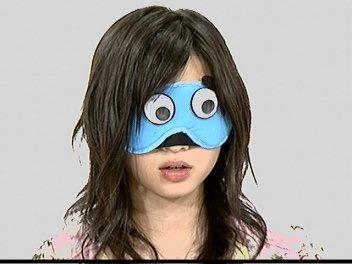アイマスクまぁさん。