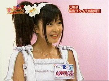 小野恵令奈。