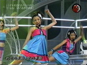 なっき~ダンス。